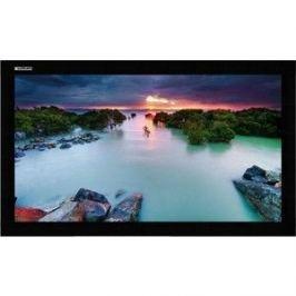 Экран для проектора Lumien Cinema Home 116x193 (LCH-100101)
