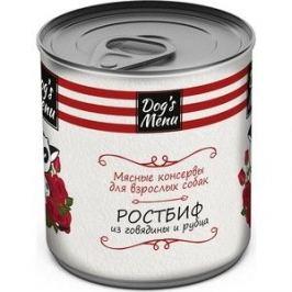 Консервы Dog's Menu Ростбиф из говядины и рубца для взрослых собак 750г