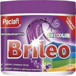 Пятновыводитель Paclan Brileo Oxi Color для цветного белья, 500 г