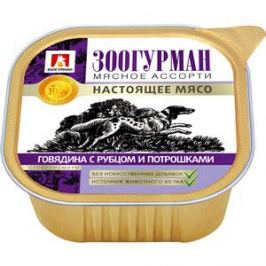 Консервы Зоогурман Мясное Ассорти Говядина с рубцом и потрошками для взрослых собак 300г