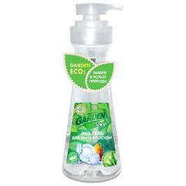 средство д/посуды GARDEN Алоэ вера 500мл экологичный гель-концентрат