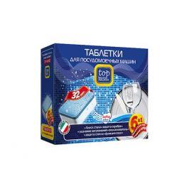таблетки д/ПММ TOP HOUSE 6 в 1 in 32шт.