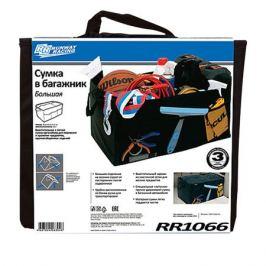 сумка-органайзер в багажник 58,6х30х33,5см