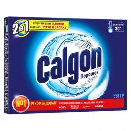 средство защиты стир.маш. CALGON 550 гр.