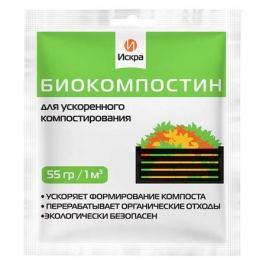 средство для ускорения компостирования Искра 55г