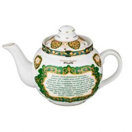 чайник заварочный LEFARD Cура Аятуль Курси 350мл фарфор