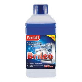 очиститель д/ПММ PACLAN Brileo 250мл