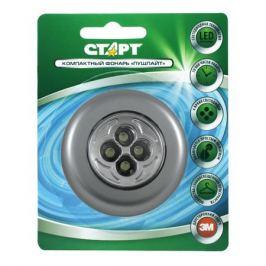 светильник ночник светодиодный СТАРТ 4х15Вт LED серебро