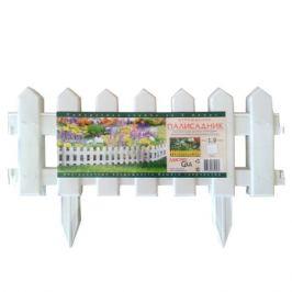ограждение Палисадник белый 1,9м пластик