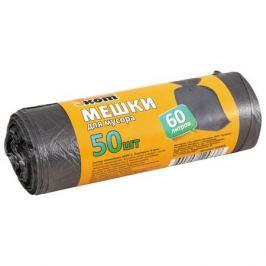пакеты для мусора РЫЖИЙ КОТ 60 л, 50 шт, 6 мкм, 56х68 см