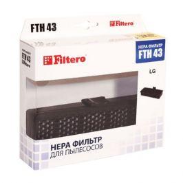 фильтр FILTERO FTH 43 LGE HEPA для LG