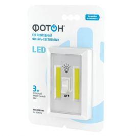 светильник ночник светодиодный ФОТОН WB-150