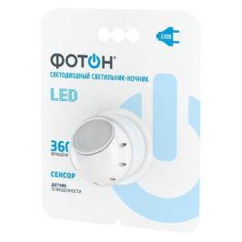 светильник ночник светодиодный ФОТОН сетевой NM-360L