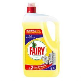 cредство д/посуды FAIRY Professional Сочный Лимон 5л