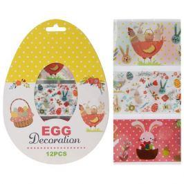 набор обёрток пасхальных для яиц 12шт 10х7,5см в асс-те