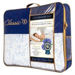 подушка CLASSIC BY TOGAS Альпийский лен 50х70см наполн.чехла лен 60%, арт.20.05.21.0105