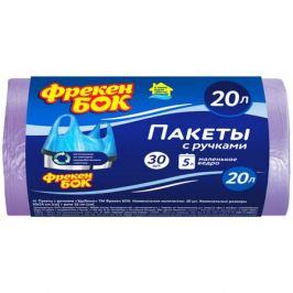 пакеты для мусора ФРЕКЕН БОК 20 л, 30 шт, 9 мкм, с ручками, фиолетовые