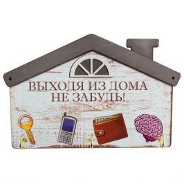 ключница ВОЛШЕБНАЯ СТРАНА 006 220х6х140мм дерево/картон/металл