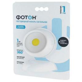 фонарь светильник светодиодный ФОТОН WB-360 3хАА в комплекте