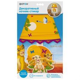 ночник декоративный ФОТОН LED Disney Симба и Нола 0,05Вт оранжевый