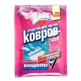 средство чистящее ЗОЛУШКА д/ковров 50мл с антимольным эффектом концентрат