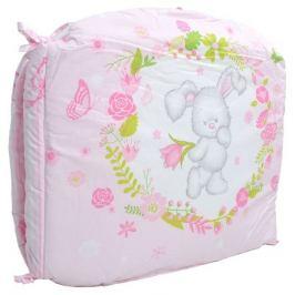 Комплект в кроватку Daisy, розовый, 7 предметов