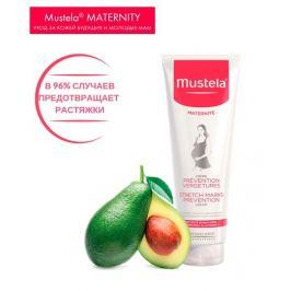 Крем для профилактики растяжек «Maternity» Mustela, 250 мл