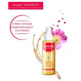 Масло для профилактики растяжек «Maternity» Mustela, 105 мл