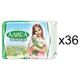 Мыло твердое детское Свобода Алиса 150 г (36 шт)