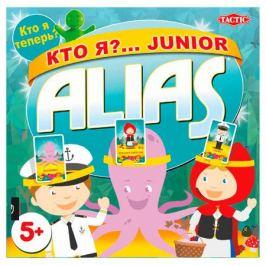 Игра настольная Кто я?... Junior Alias Tactic