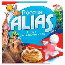 Игра настольная Alias Россия Tactic