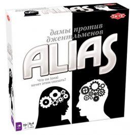Игра настольная Alias Дамы против Джентльменов Tactic Games