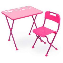 Комплект «Алина», розовый
