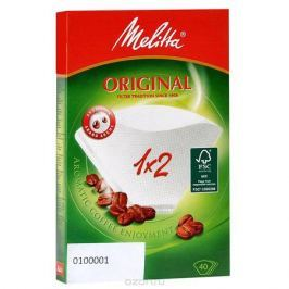 Melitta Original, White фильтры для заваривания кофе, 1х2/40