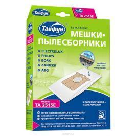Тайфун 2515E бумажные мешки-пылесборники (5 шт.) + микрофильтр