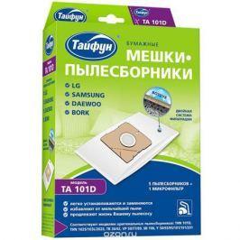 Тайфун 101D бумажные мешки-пылесборники (5 шт.) + микрофильтр