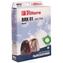 Filtero BRK 01 Экстра мешок-пылесборник 3 шт
