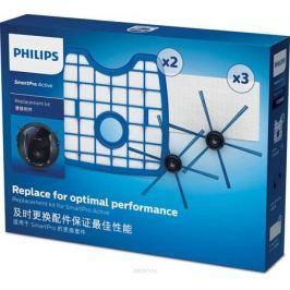 Philips FC8068/01 набор аксессуаров для робот-пылесосов SmartPro Active