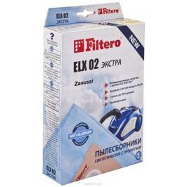 Filtero ELX 02 Экстра мешок-пылесборник 4 шт