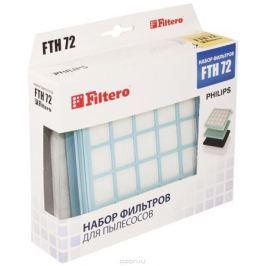 Filtero FTH 72 PHI набор фильтров для Philips
