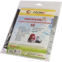 Ozone MX-08 пылесборник для пылесосов LG