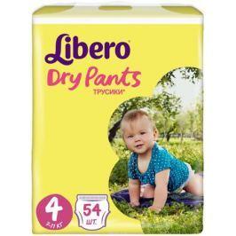 Libero Трусики-подгузники Dry Pants Size 4 (7-11 кг) 54 шт