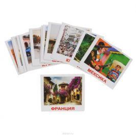 Вундеркинд с пеленок Обучающие карточки Страны