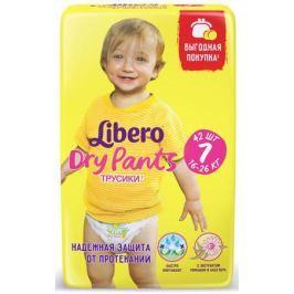 Libero Трусики-подгузники Dry Pants Size 7 (16-26 кг) 42 шт