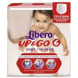 Libero Трусики-подгузники Up&Go Size 6 (13-20 кг) 62 шт