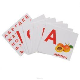 Вундеркинд с пеленок Обучающие карточки Алфавит