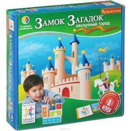 Bondibon Обучающая игра Замок загадок Нескучный город
