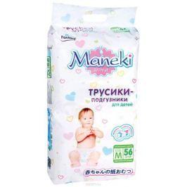 Maneki Подгузники-трусики Fantasy M 6-11 кг 56 шт