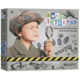 Bradex Набор для снятия отпечатков пальцев Юный детектив