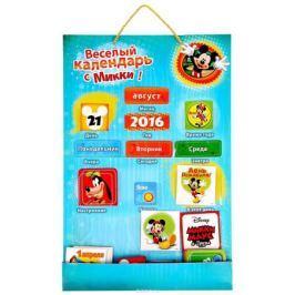 Disney Развивающий календарь с кармашками Микки Маус и его друзья